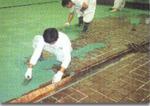 太平洋SSコート#2000